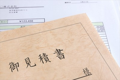 東京で不用品回収・不用品買取の業者を利用するなら【きずな屋】